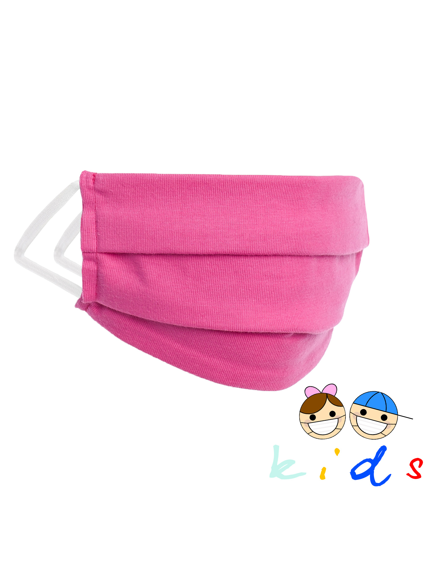 BE Kids kangasmaski fuchsia